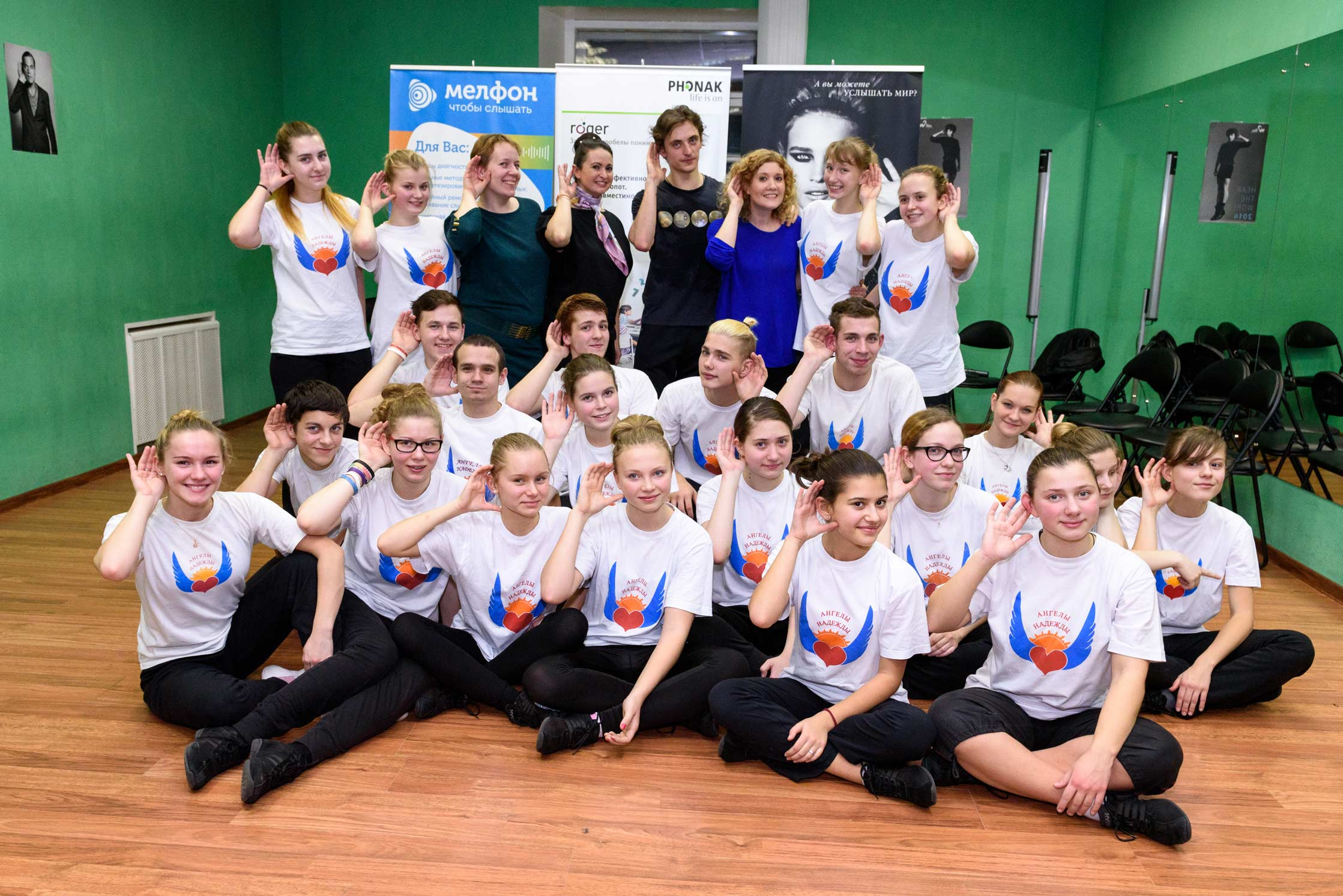 Sergei-Polunin-dances-with-teens-hearing-loss-Hear-the-World-Foundation-02